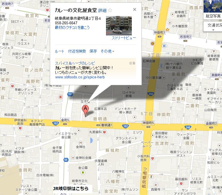 文化屋食堂の地図