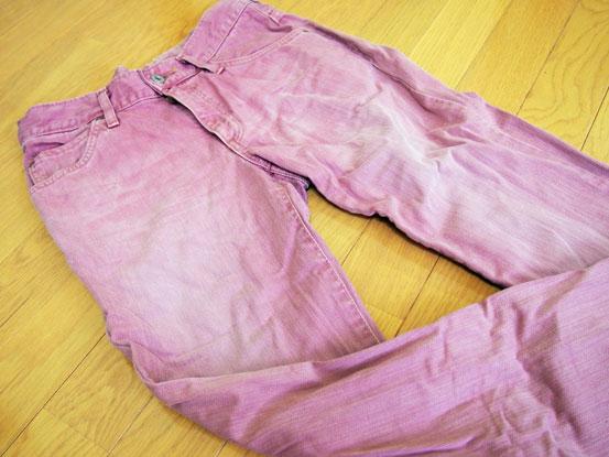 ナローのピンク