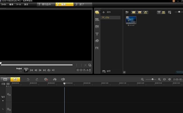 ビデオスタジオの画面