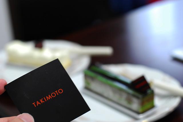 takimotoのカード