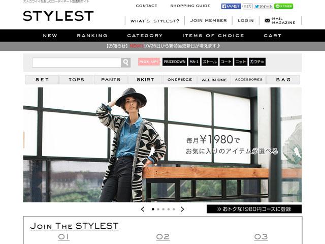 スタイレストのウェブ画像