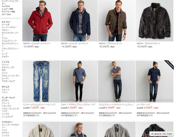 AMERICAN-EAGLE-OUTFITTERSの