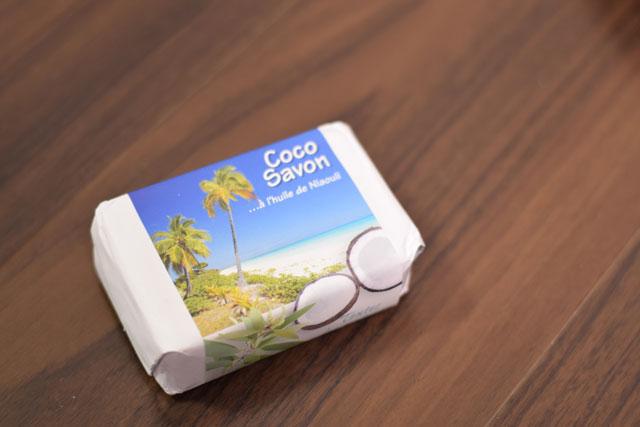 ココナッツの石鹸