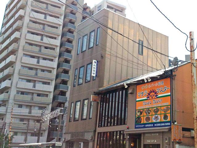 マサラマスター岐阜駅前店